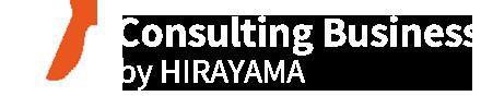 Genba Kaizen Consulting(GENBA KAIZEN)Hirayama Consulting